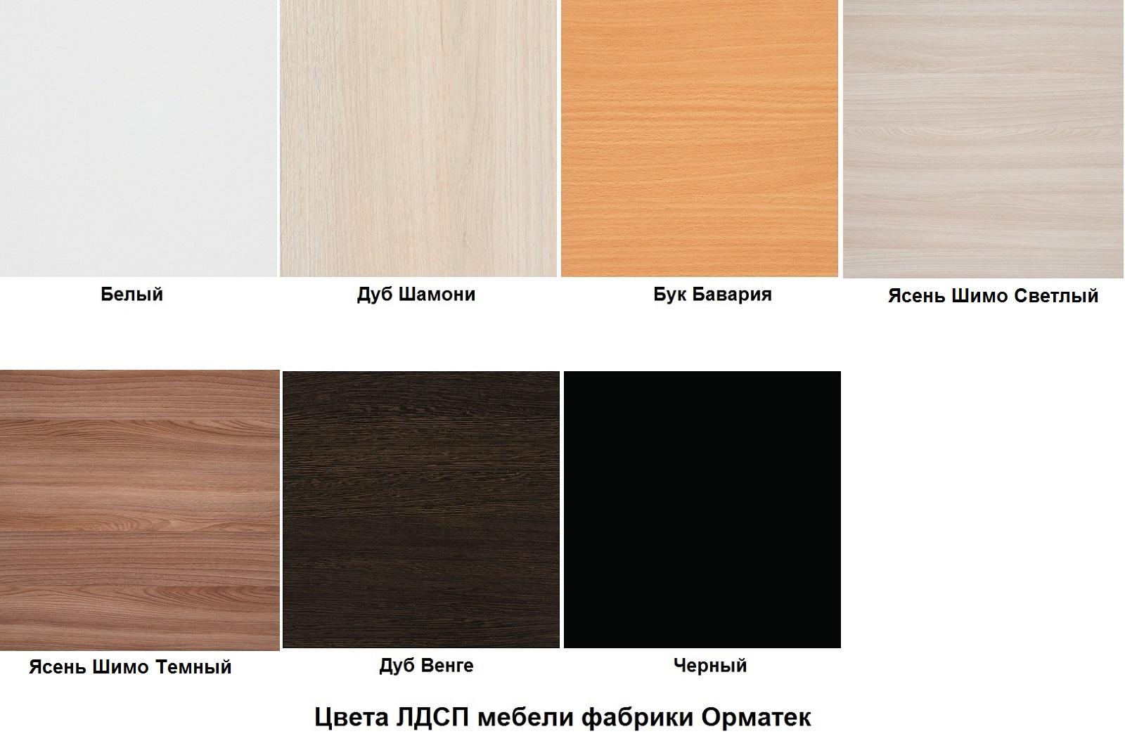 Каталог фото цветов ЛДСП. Материалы и цвета ЛДСП : ясень 19