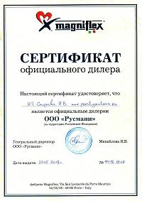PrestigMatras.ru - официальный дилер Magniflex